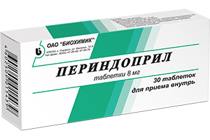 Лекарство Периндоприл