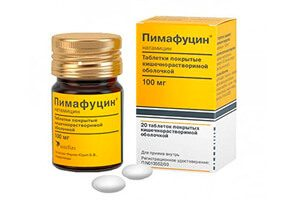 Лекарство Пимафуцин
