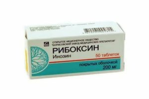 Лекарство Рибоксин