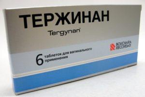 Лекарство Тержинан
