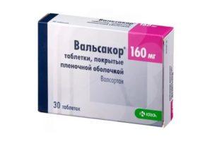 Лекарство Вальсакор